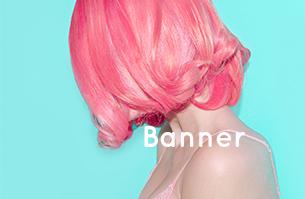 banner-side-bar
